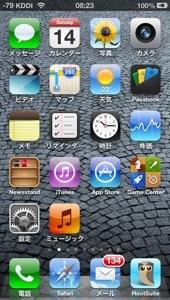 20121014-083425.jpg