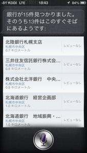 20121017-162338.jpg