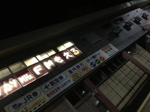 20121021-001312.jpg