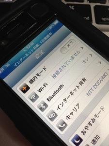 20121028-104142.jpg