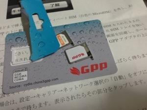20121127-000050.jpg
