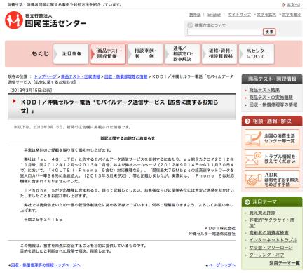 スクリーンショット 2013-03-16 12.50.49