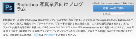 スクリーンショット 2013-11-30 8.35.37