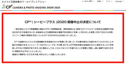 スクリーンショット 2020-02-14 16.26.25